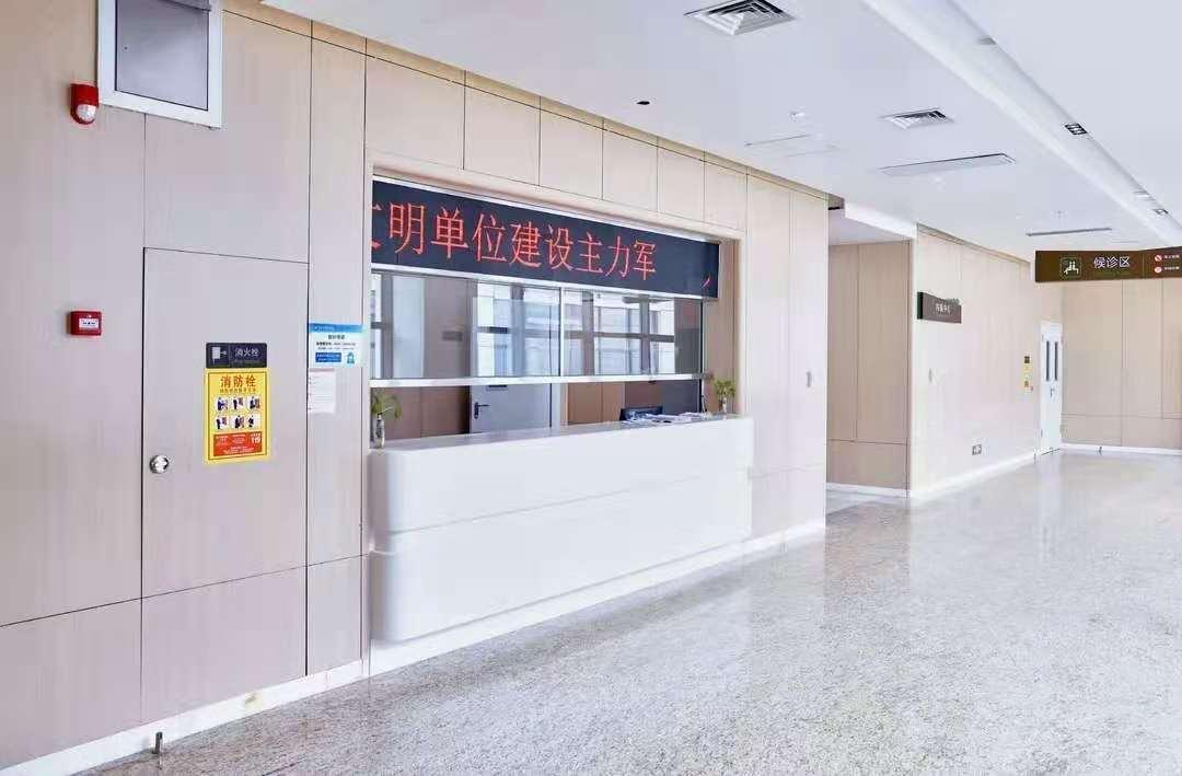 北京大学第六人民医院墙板