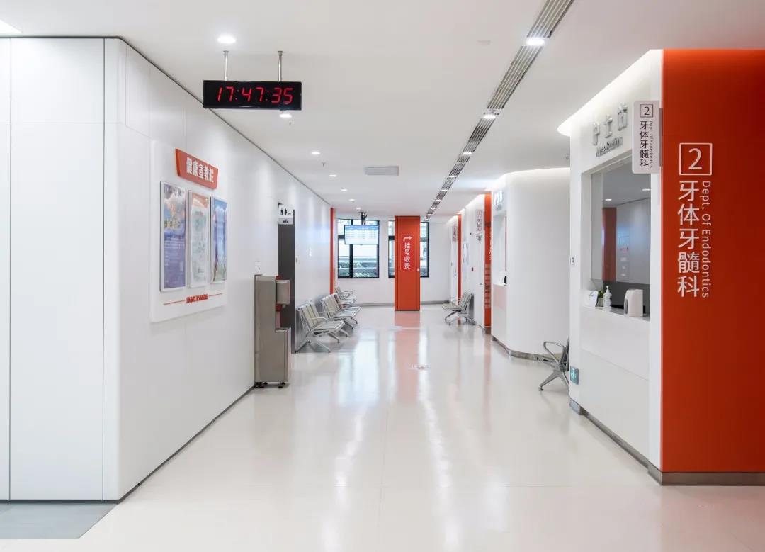 口腔医院医疗空间解决方案